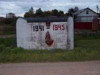 55a.JPG