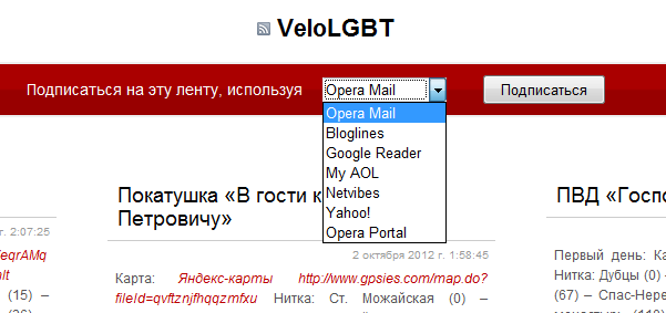 rss_usage_opera.png